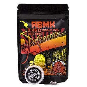 chernobyl-coils-rbmk